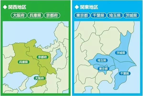 东京人和大阪人互相瞧不起?看日本的地域鄙视链太狠了
